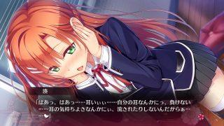 【オモカゲ 〜えっちなハプニング!? なんでもどんとこい!〜】湊がエロい!のアイキャッチ画像