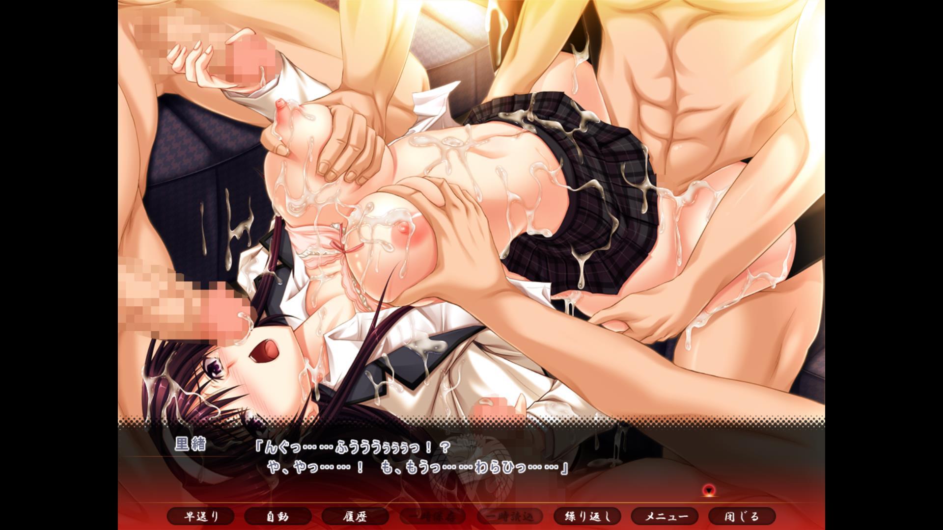 【虜ノ契 ~家族のために体を差し出す姉と妹~】里緒がエロい!のトップ画像