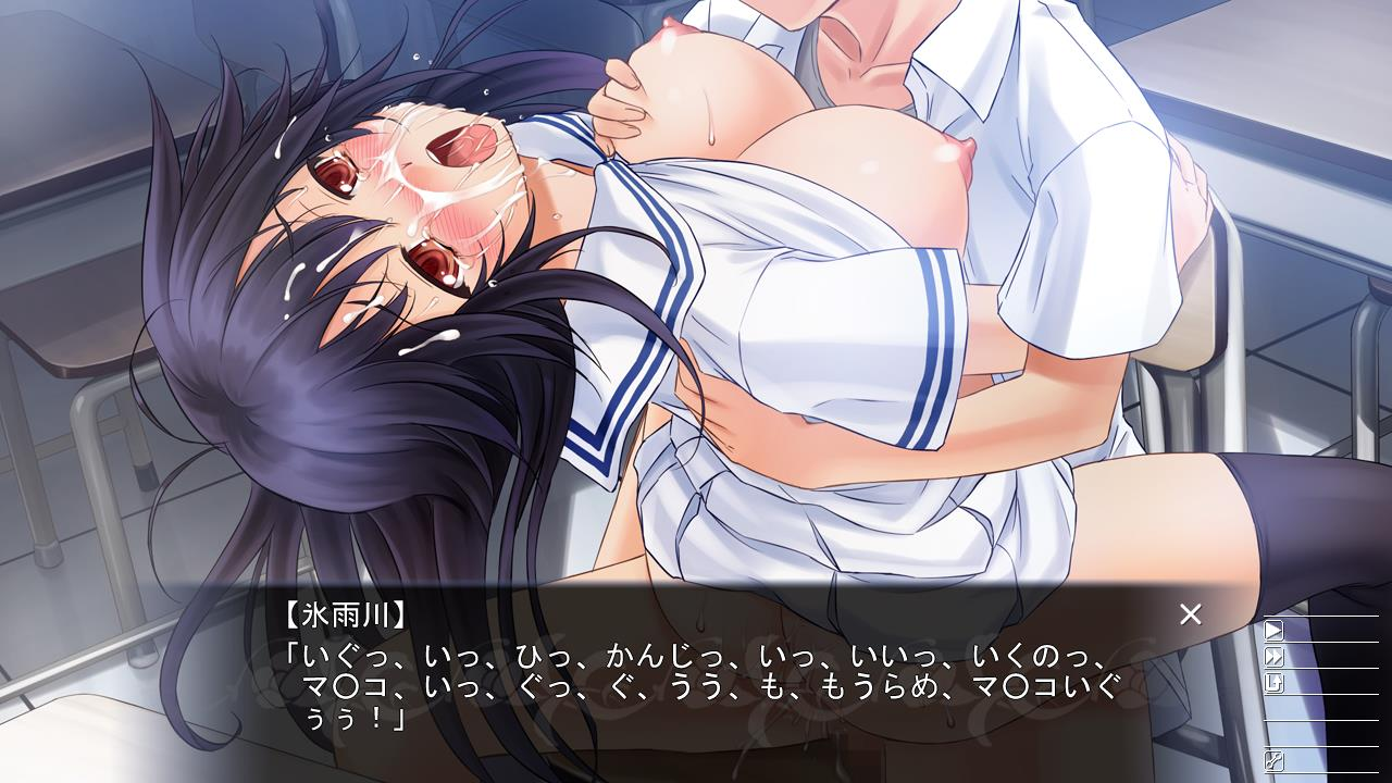 【お尻っ娘ヴィーナス】雫がエロい!のトップ画像