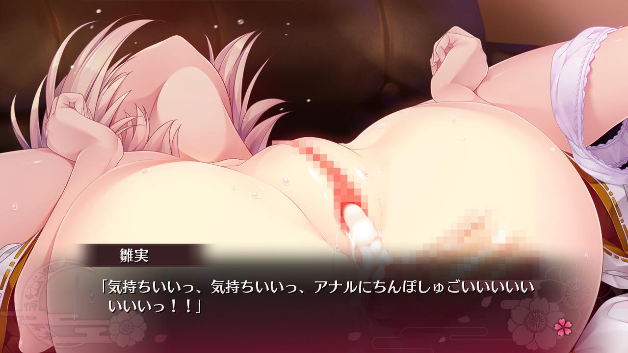 【オモカゲ 〜えっちなハプニング!? なんでもどんとこい!〜】雛実がエロい!のトップ画像
