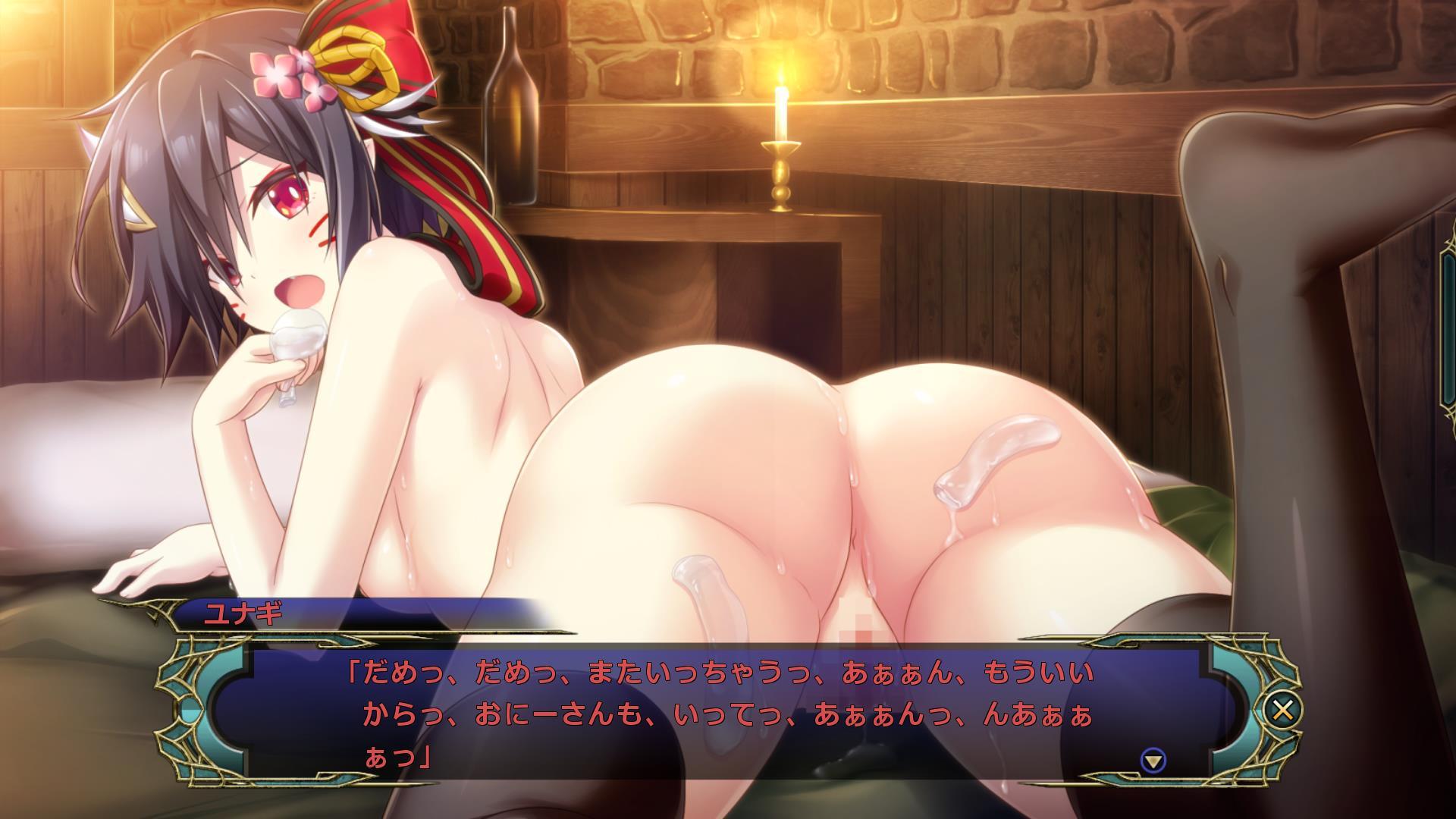 【封緘のグラセスタ】ユナギがエロい!のトップ画像